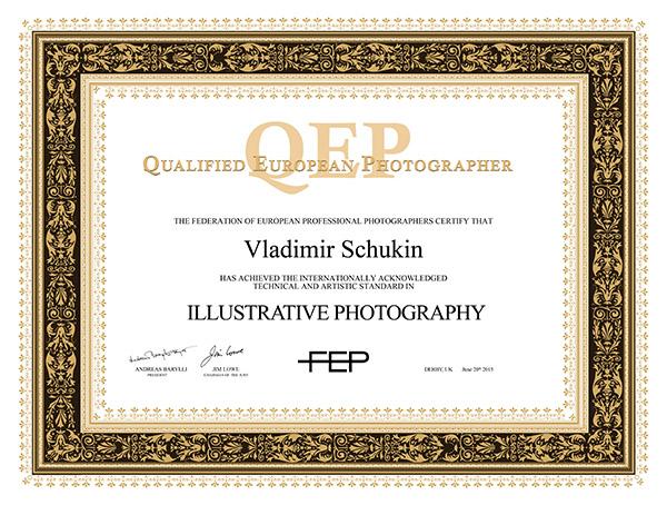 Сертификат Квалифицированного Европейского фотографа QEP
